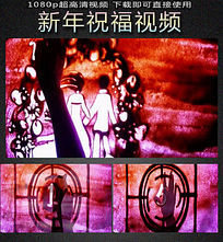 高清沙画婚庆视频片头片尾