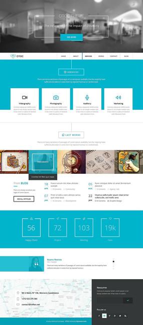 个人博客网站PSD主页模板 PSD