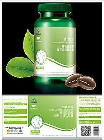 共轭亚油酸绿茶肉碱软胶囊不干胶瓶贴