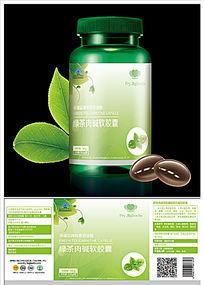 共轭亚油酸绿茶肉碱软胶囊瓶贴标签 EPS