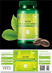 共轭亚油酸绿茶肉碱软胶囊瓶贴设计 EPS