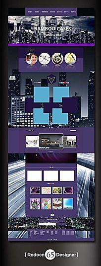 科技品牌店铺网页设计 PSD