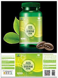 绿色共轭亚油酸绿茶肉碱软胶囊包装设计 EPS