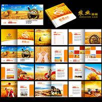 农业画册版式设计