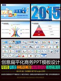 通用企业动态PPT背景设计