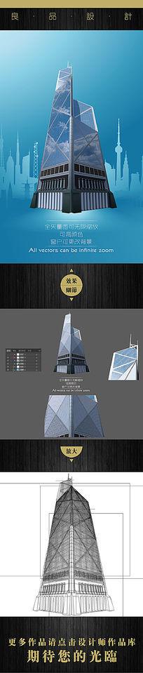 香港中银大厦矢量图建筑 EPS