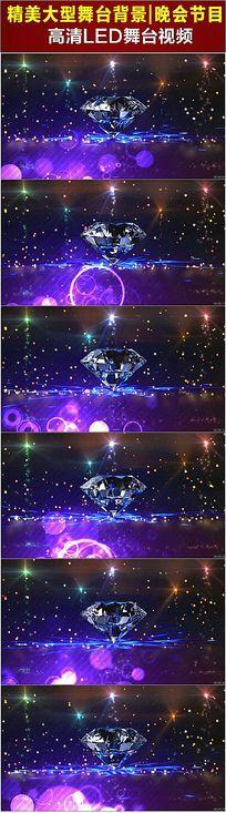 绚丽钻石旋转粒子LED视频 mov