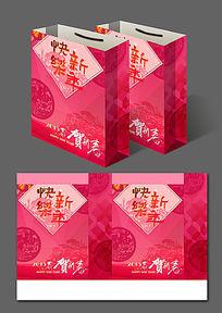 中国风羊年2015手提袋设计