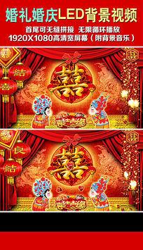 中式婚礼片头视频素材 mov