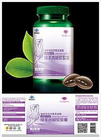 紫色唯美共轭亚油酸绿茶肉碱软胶囊标签纸设计 EPS