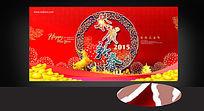 2015恭喜发财活动背景图片