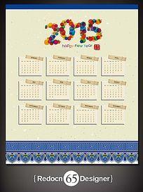 2015羊年日历表矢量图
