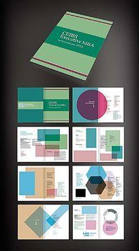炫彩时尚画册版式模板矢量图
