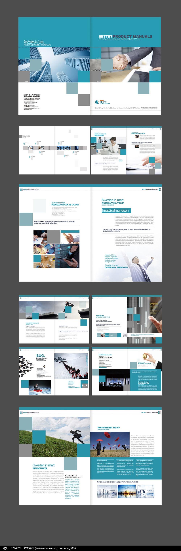 商务办公画册 企业宣传册 科技画册 画册设计 公司画册 国外画册板式图片
