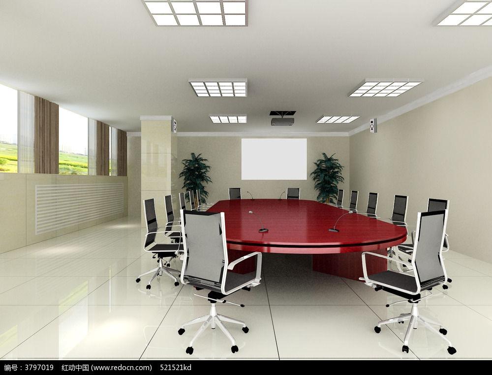 小型会议室3d模型