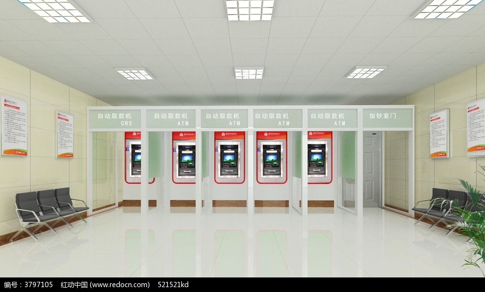 公司授权个人到银行开一般账户,授权委托书怎么写?刚问过银行没有固定的样本