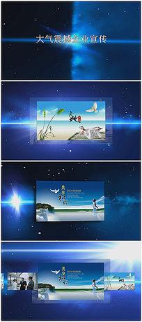企业产品展示宣传片片头模板