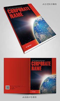 天文杂志封面设计