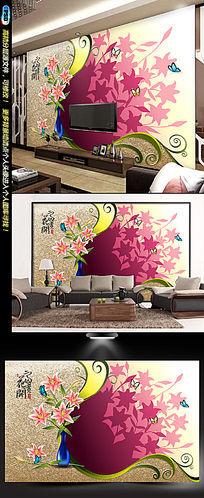 百合花花开富贵电视背景墙
