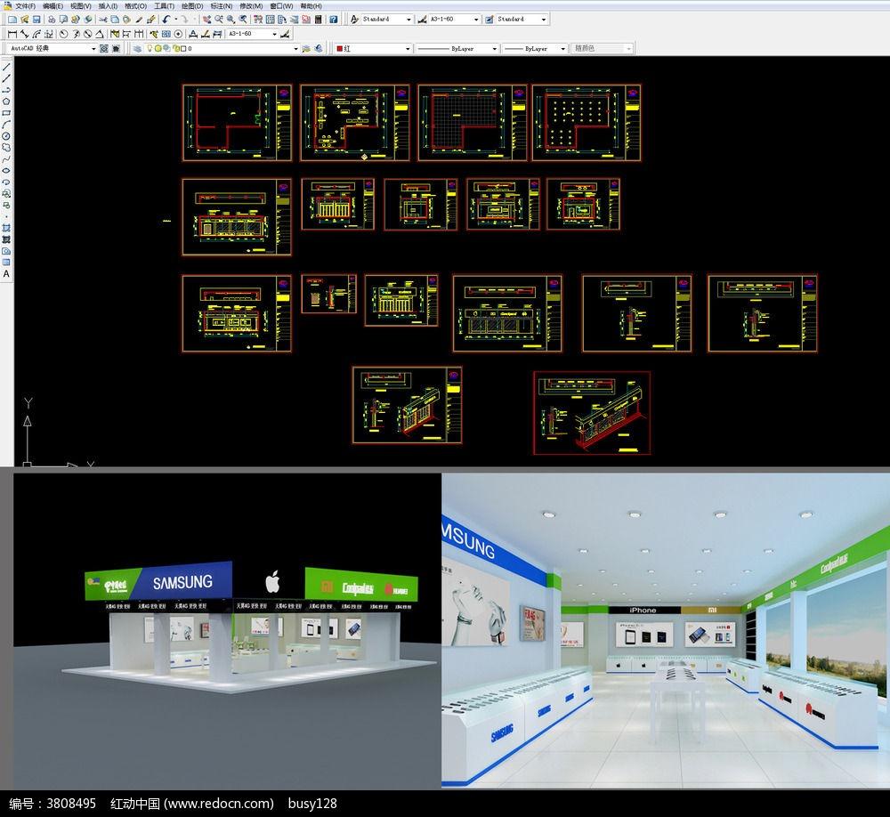 钢筋电信店CAD施工图手机图纸v全套图片