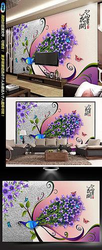 凤凰紫色花朵PSD分层雕电视背景墙
