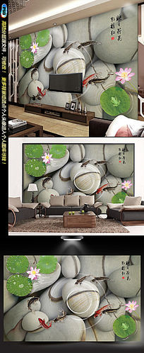 荷花池电视背景墙模