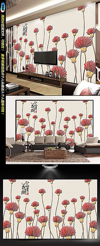 红色抽象花朵浮雕电视背景墙