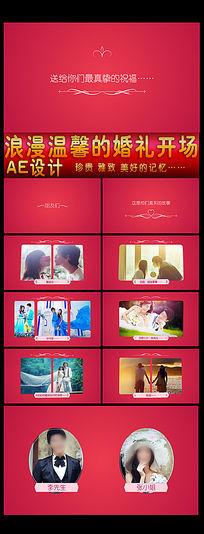 浪漫温馨的婚礼开场AE视频模板