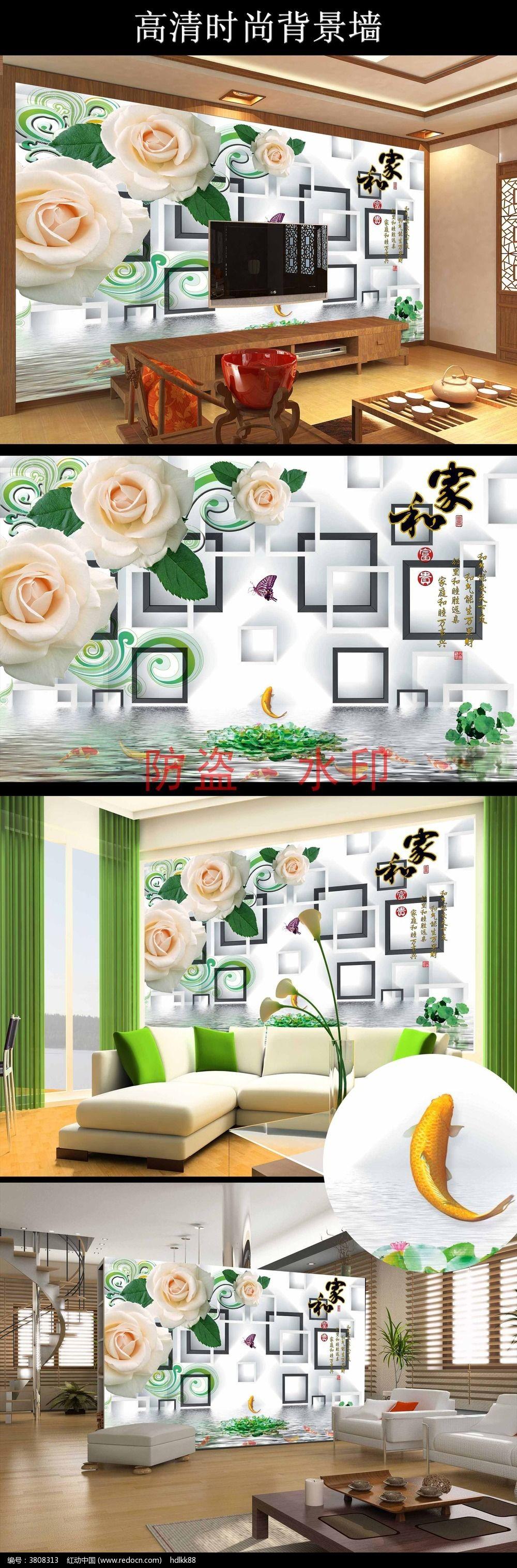 玫瑰浪漫花朵透明方框立体3D背景墙图片