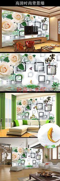 玫瑰浪漫花朵透明方框立体3D背景墙
