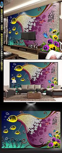 热带鱼花朵 PSD电视背景墙