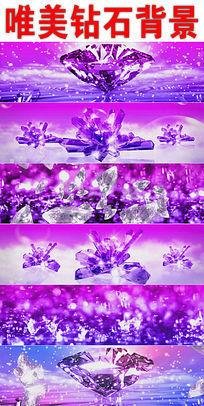 唯美钻石led舞台背景视频