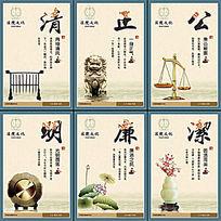 中国风廉政文化法院展板PSD