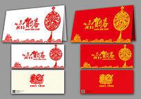 中国剪纸风2015年新年贺卡