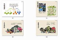 景观设计概念分析图 PSD