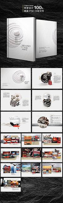 中国风文化品牌公司画册版式