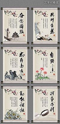 中国风学校文化卷轴展板PSD