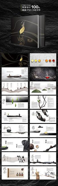 中国风禅与茶画册设计 PSD