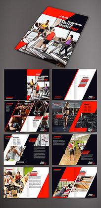健身会所宣传画册版式设计