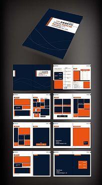 机械画册版式设计