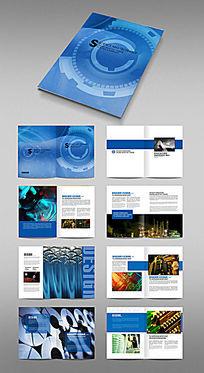 蓝色企业画册排版设计