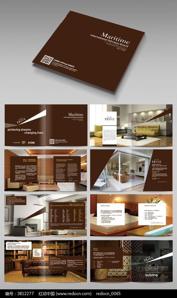 品牌机械版式模板家具设计图片画册电控和设计结合图片