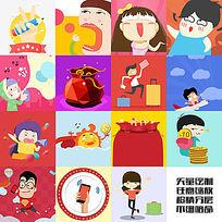 14款 矢量卡通形象插画PSD下载