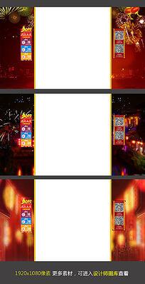 淘宝春节固定背景模板