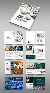 医疗用品画册版式设计