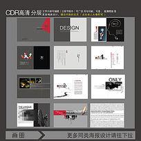 广告公司设计画册