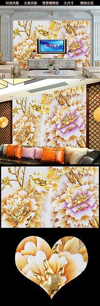 花开富贵彩雕牡丹客厅电视背景墙