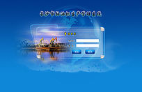 蓝色科技生产管理系统登录界面