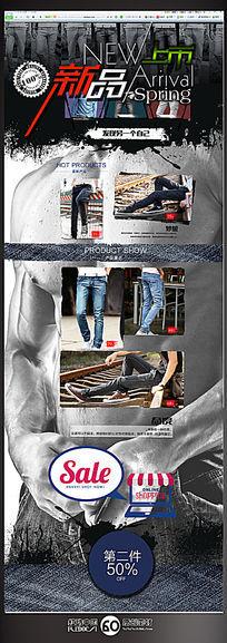 品牌男装店铺新品发布专题网页设计