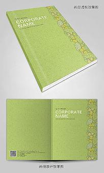 绿色花边画册封面
